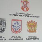 Inspekcije Pirotskog okruga:stanje revodno, obuka za radnike