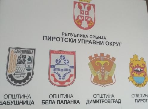 Photo of Inspekcije Pirotskog okruga:stanje revodno, obuka za radnike