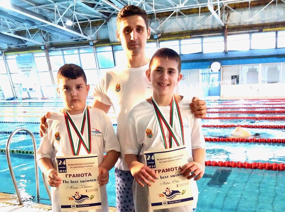 Photo of Četiri medalje za pirotske plivače iz Plivačkog kluba osoba sa invaliditetom Pirot