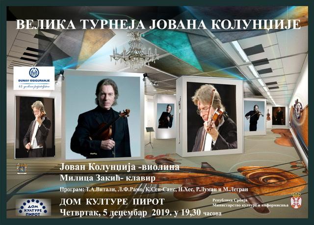 Photo of Koncert čuvenog violoniste Jovana Kolundžije VEČERAS u Pirotu