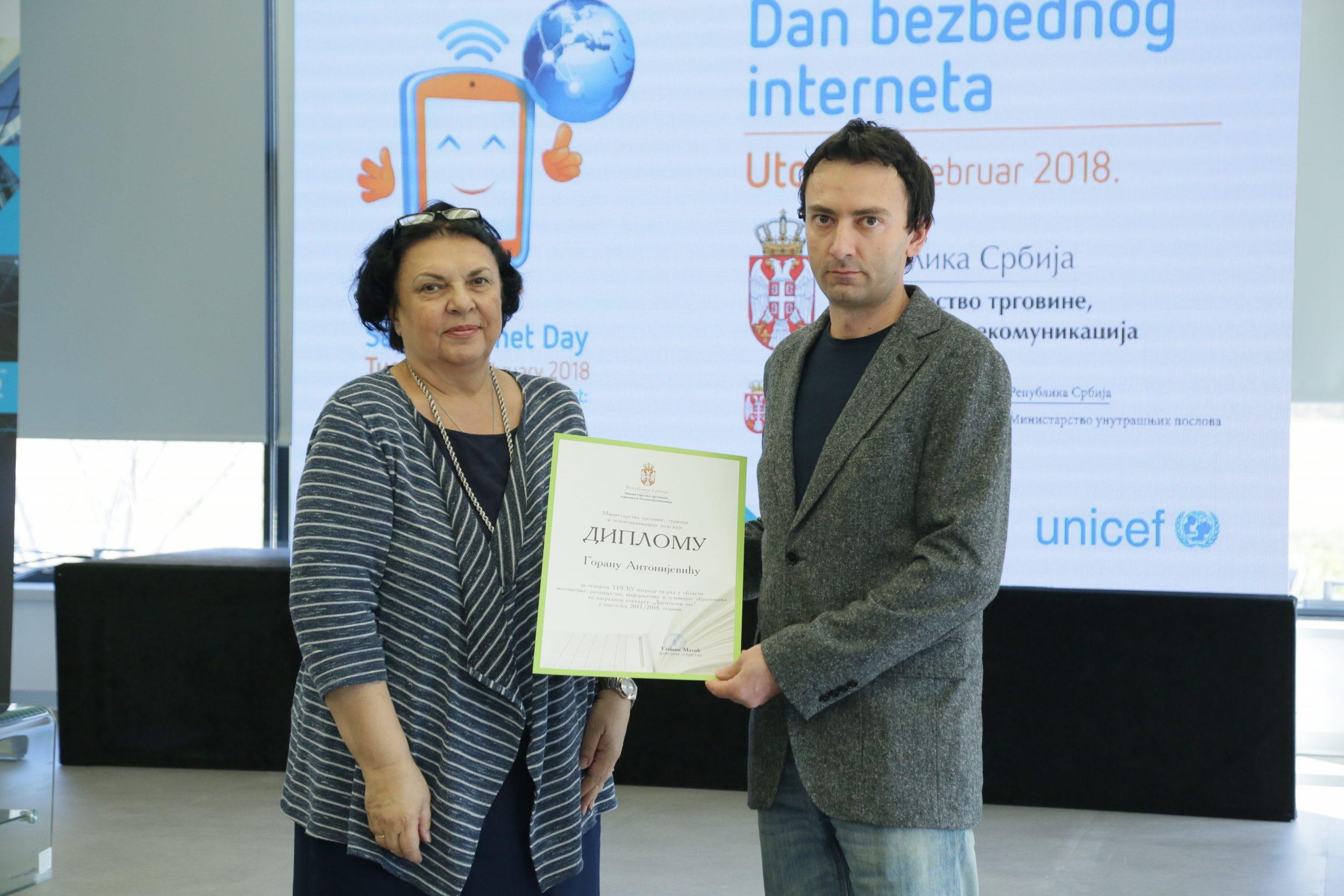 Photo of Nagrada za primenu informacionih tehnologija u nastavi