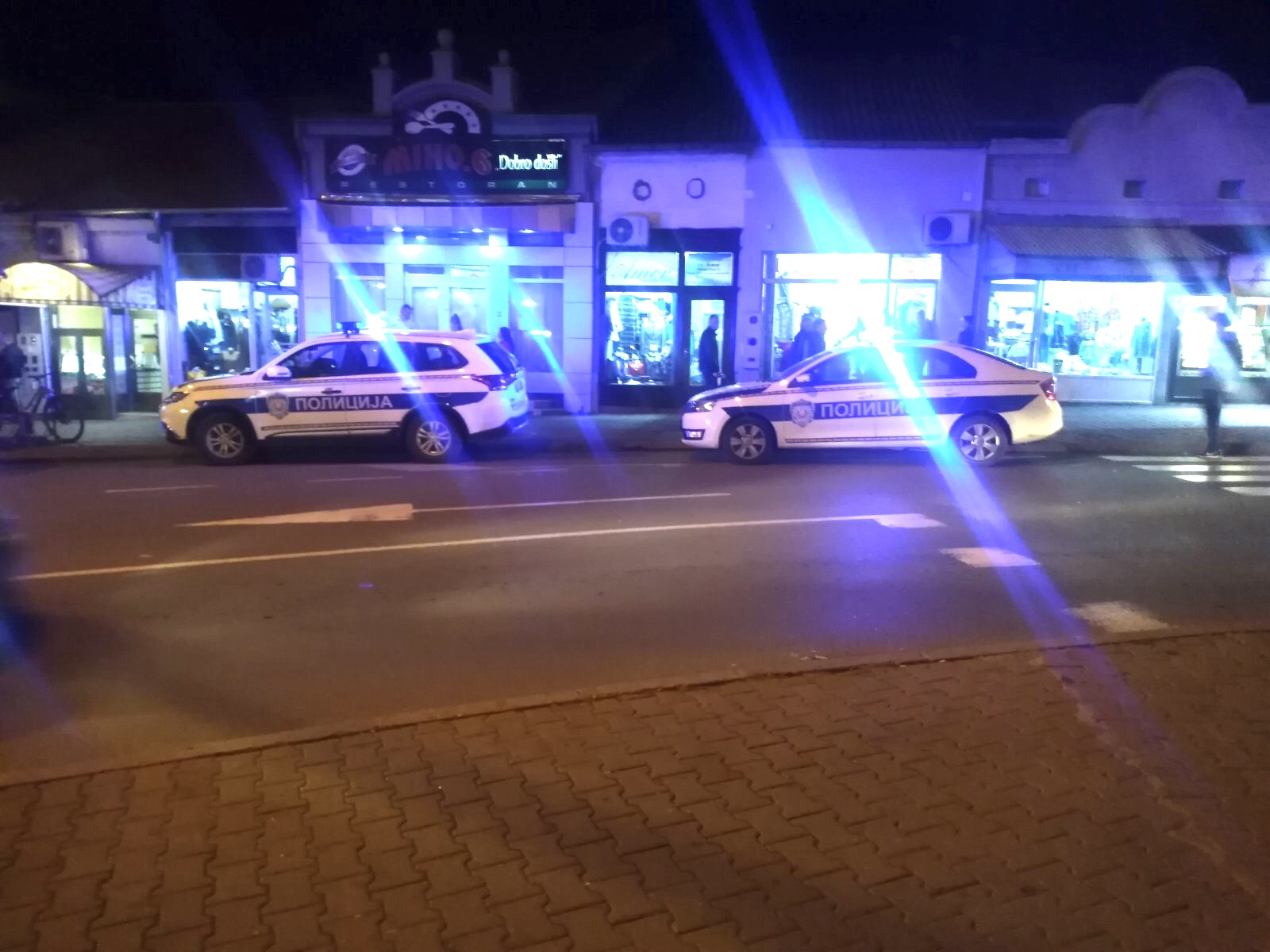 Photo of Pokušaj pljačke menjačnice u Pirotu. Munjevita reakcija pirotske policije!