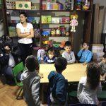 Otvoren Centar za učenje i rani razvoj romske dece u Pirotu