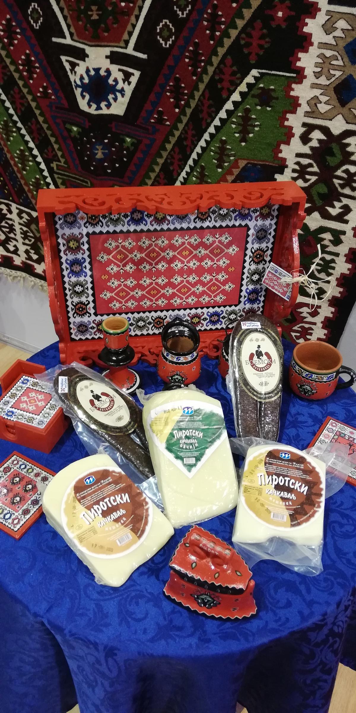 Photo of Pirotski brendovi na Međunarodnom sajmu turizma i seoskog turizma u Kragujevcu