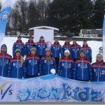 Pirotski skijaši na kampu na Pamporovu od 5. januara