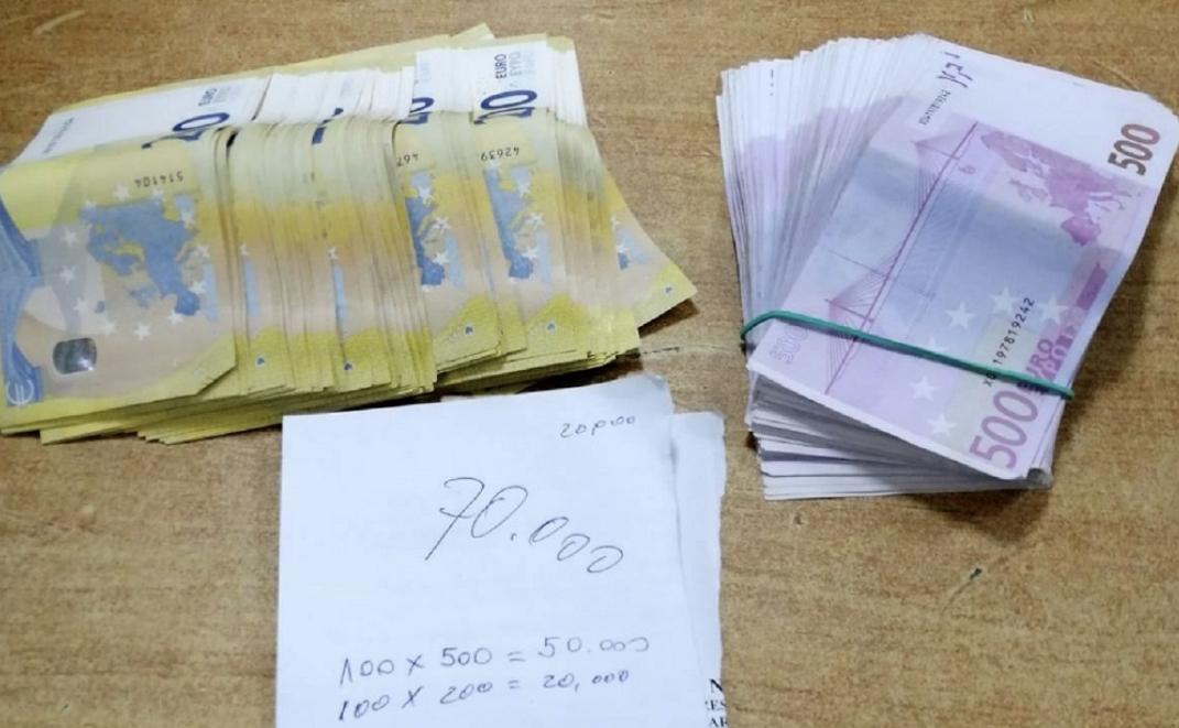 Photo of Putnica u pojas ispod grudnjaka sakrila 70.000 evra
