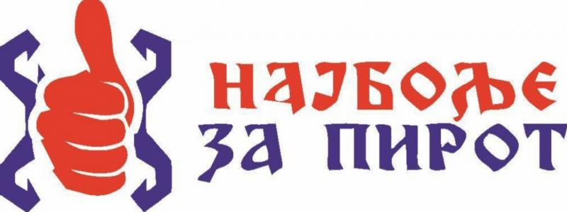 """Photo of GG """"Najbolje za Pirot"""" učestvovaće na predstojećim lokalnim izborima. Borba protiv MHE u fokusu"""
