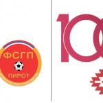 Sto godina fudbala u Pirotu. U našem gradu 2.000 registrovanih fudbalera, 35 klubova...