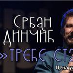 """""""Treće stanje"""" - stendap Srđana Dinčića u Pirotu"""