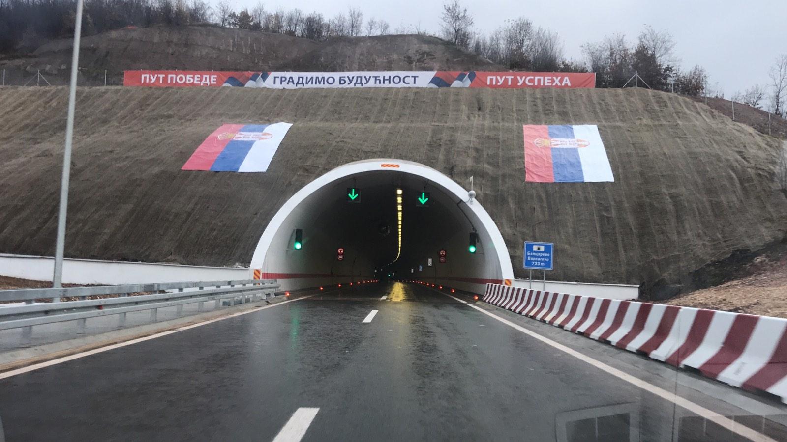 Photo of Gradiće se petlja Sopot na Istočnom kraku Koridora 10