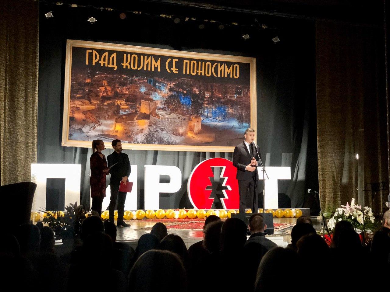 Photo of Pirot – grad kojim se ponosimo. Održana svečana akademija povodom Dana Grada