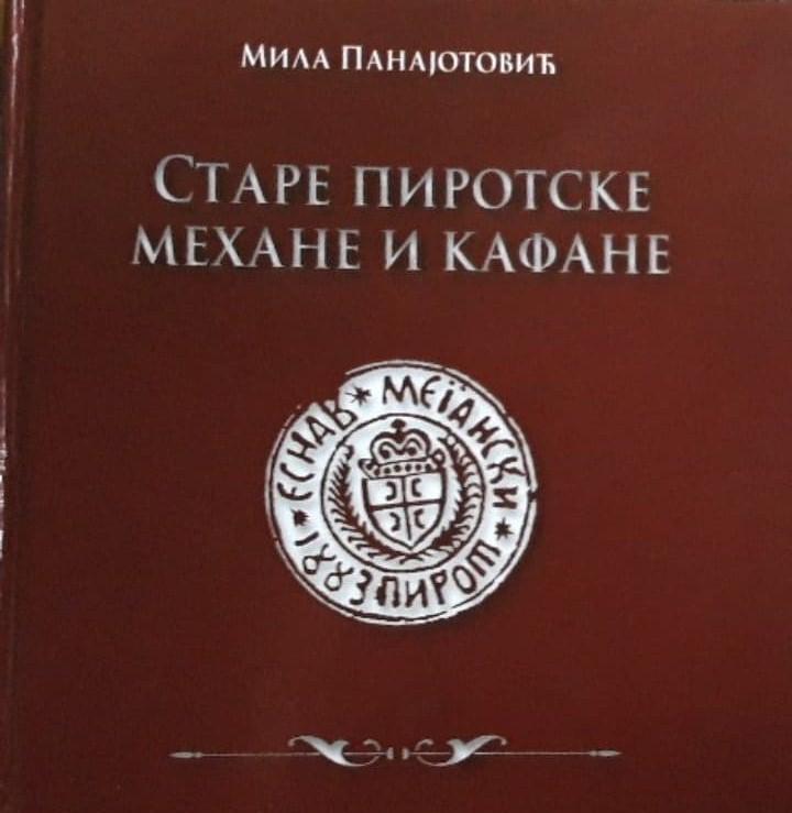 "Photo of ""Stare pirotske mehane i kafane"", novo izdanje Muzeja Ponišavlje izašlo iz štampe"
