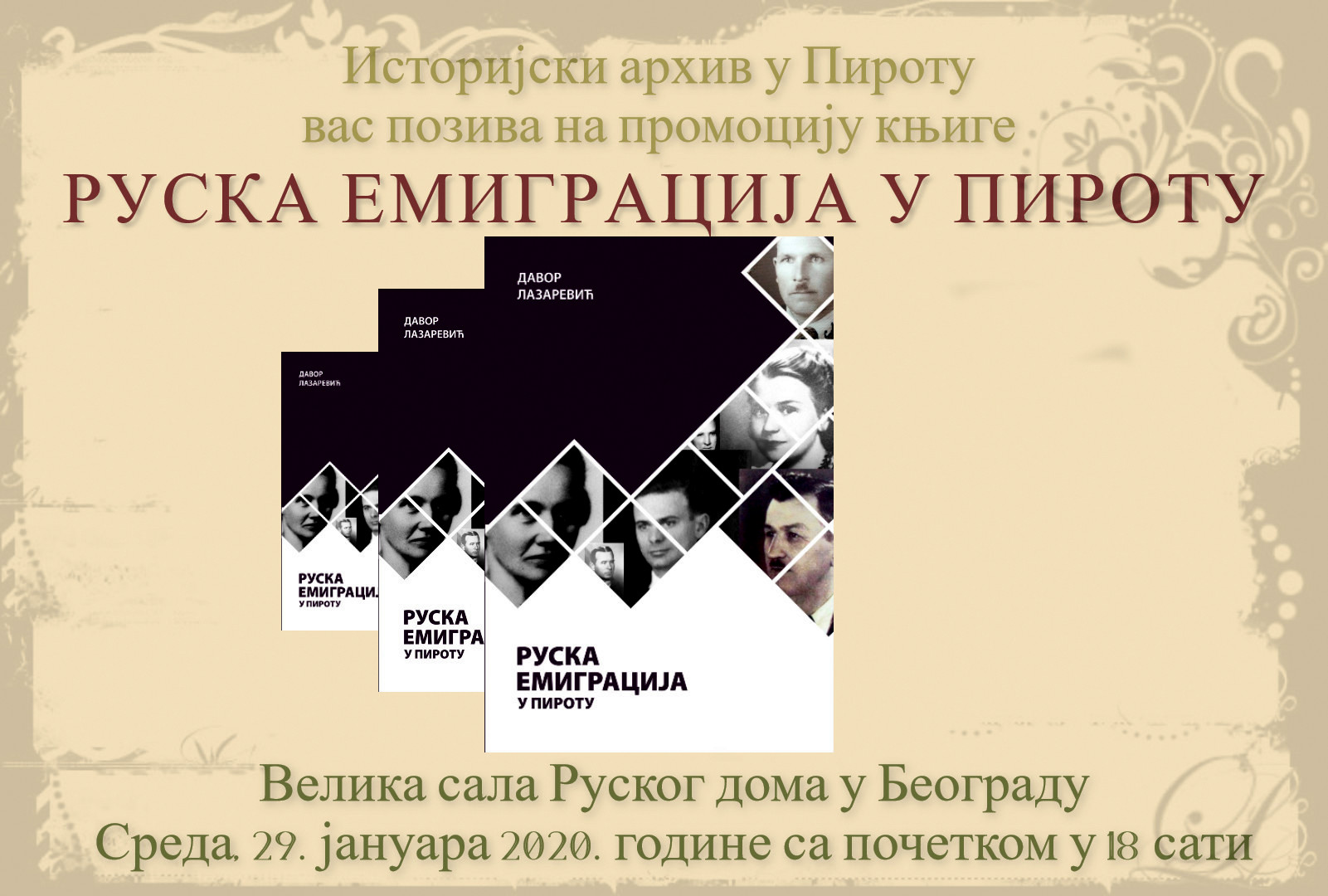 Photo of Ruski dom u Beogradu: Promocija knjige o ruskoj emigraciji u Pirotu