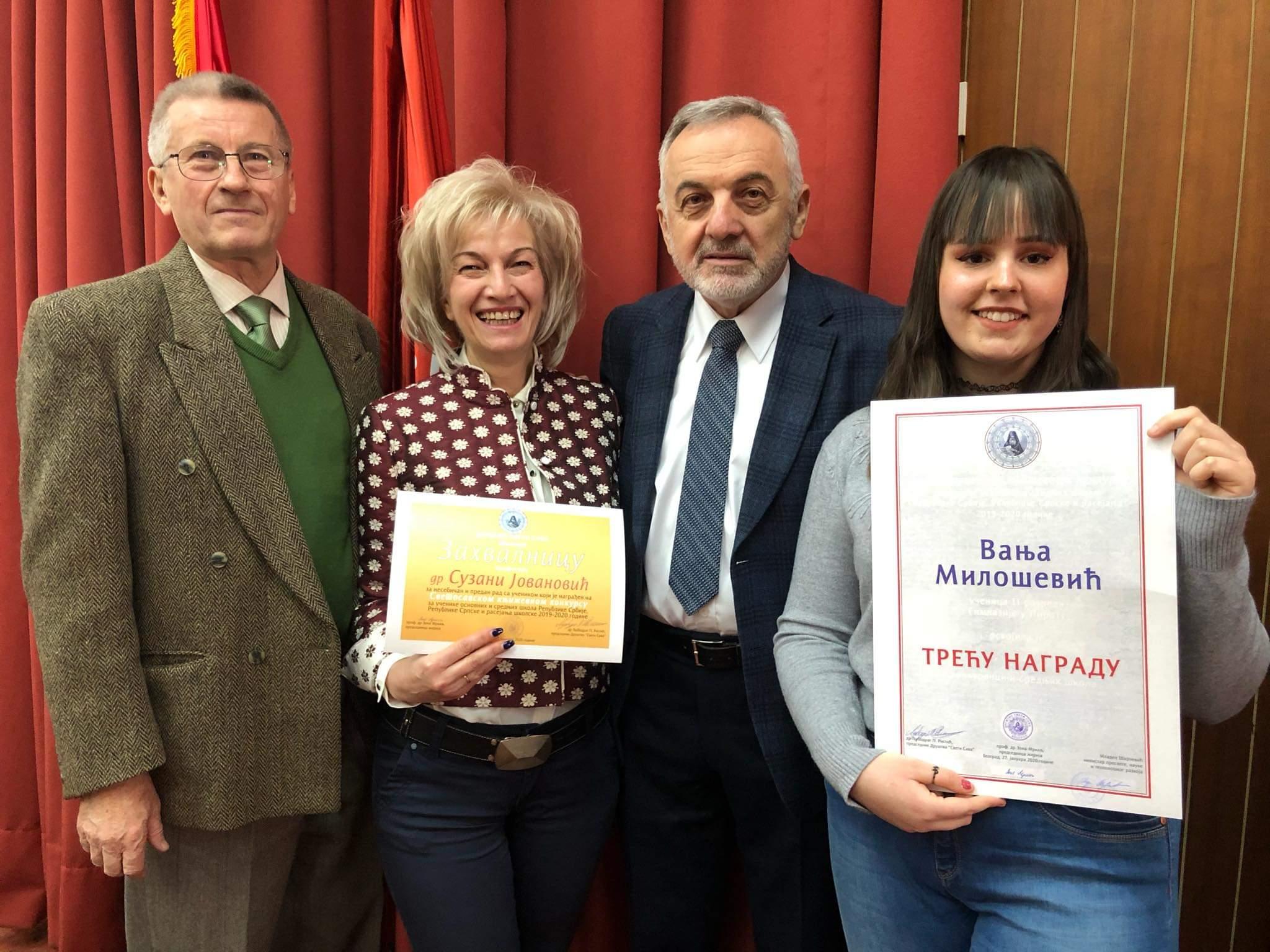Photo of Uspeh Gimnazijalke Vanje Milošević na nacionalnom literarnom konkursu