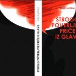 Nova knjiga u izdanju Narodne biblioteke Pirot