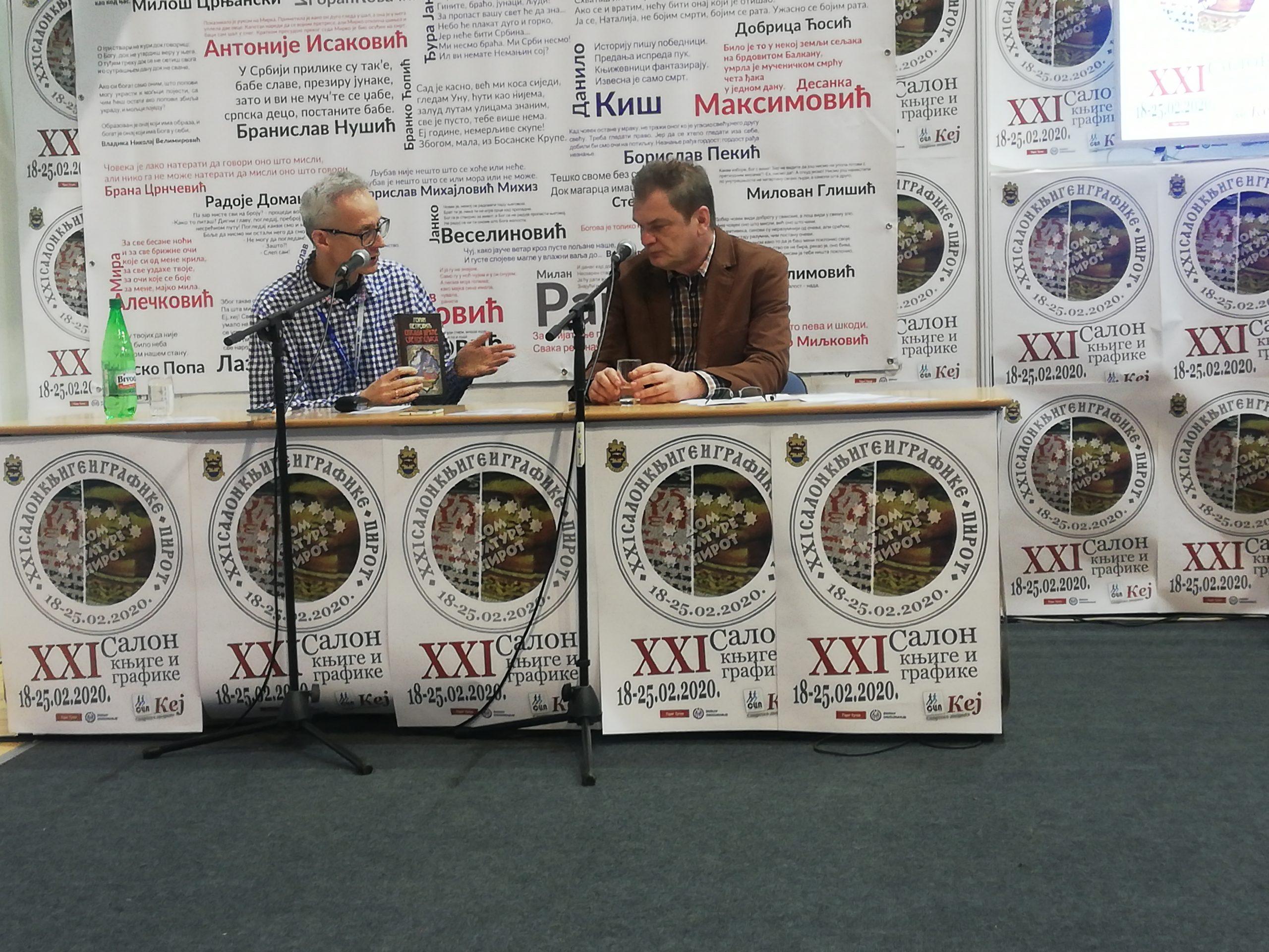 Photo of Akademik Goran Petrović: Književnost je širenje očiju
