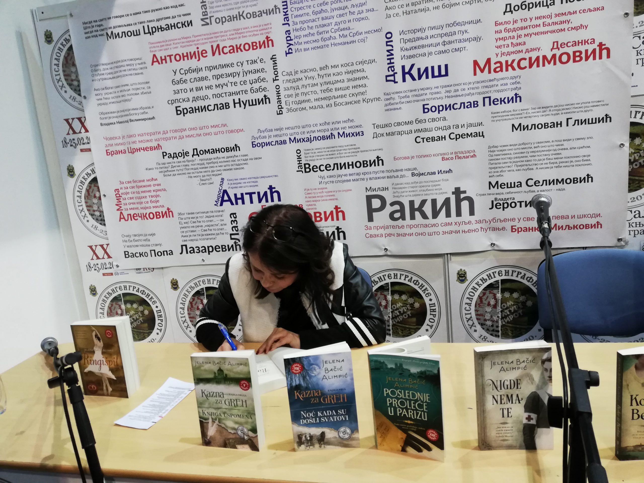 Photo of Jelena Bačić Alimpić: I u knjigama, i u stvarnom životu žene su heroine