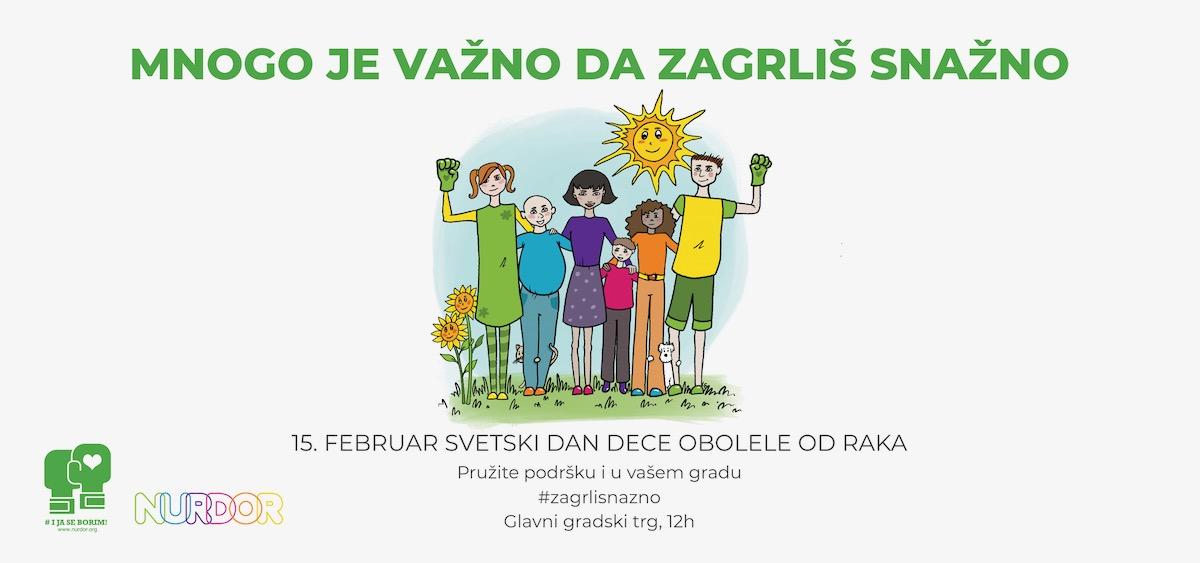 Photo of ZAGRLI SNAŽNO–  podrška deci oboleloj od malignih bolesti