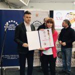 Nagrade izdavačima Data status, Prometej i Sezam buk