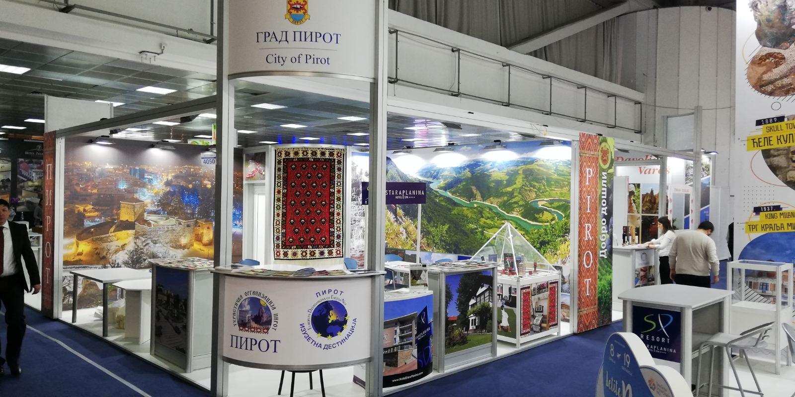 Photo of Međunarodni sajam turizma u Beogradu: Pirot kao idealna destinacija za avanturiste