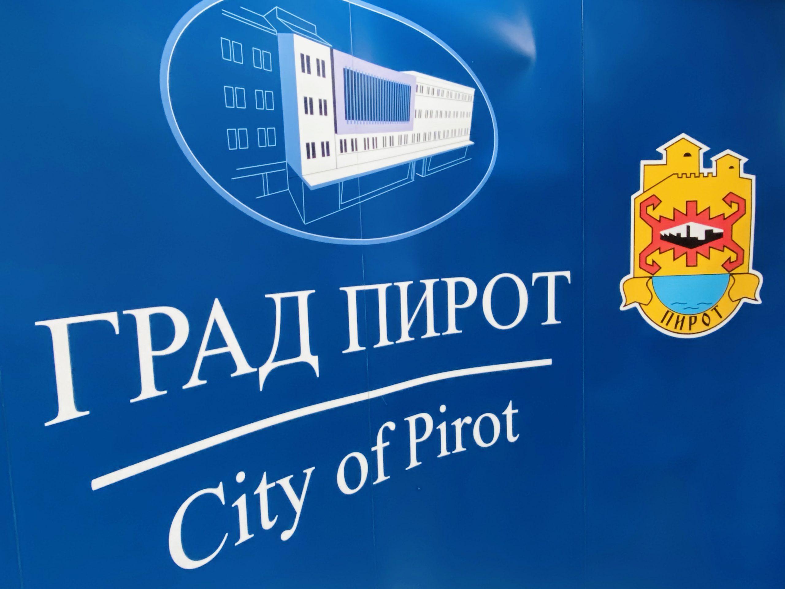 Photo of Obaveštenje za studente koji su dobili stipendije Grada Pirota. Za stipendije i jednokratne novčane pomoći studentima ukupno 6.4 miliona dinara