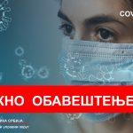 ZZJZ: Jedan potvrđen i četiri verovatna slučaja infekcije Covid 19