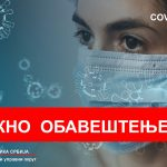 659 obolelih od korona virusa u celoj zemlji, deset osoba nažalost preminulo