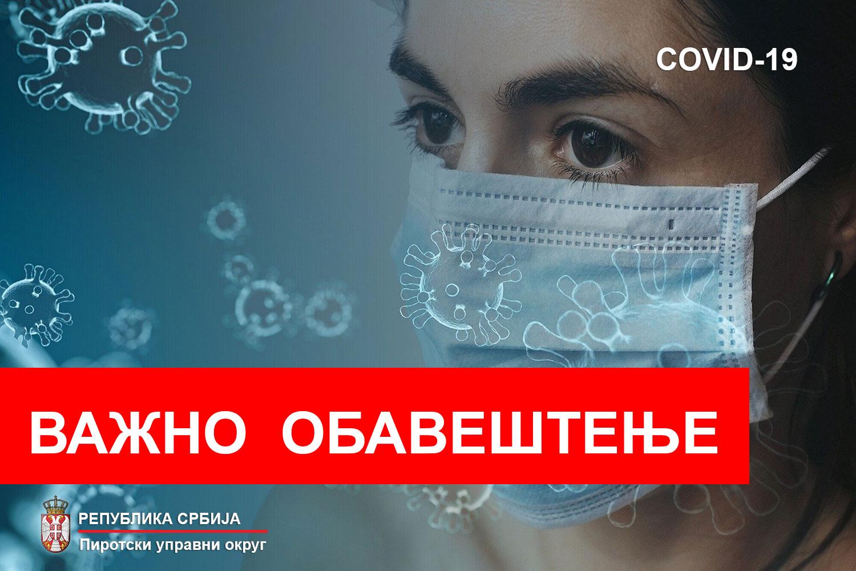 Photo of Naredba o ograničenju i zabrani kretanja lica na teritoriji Republike Srbije