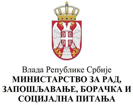 Photo of Ministarstvo rada: Redovna isplata socijalnih davanja