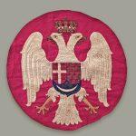 IZ RIZNICE MUZEJA PONIŠAVLjA: Grb sa vojne zastave donete sa austrijske granice 1941. godine