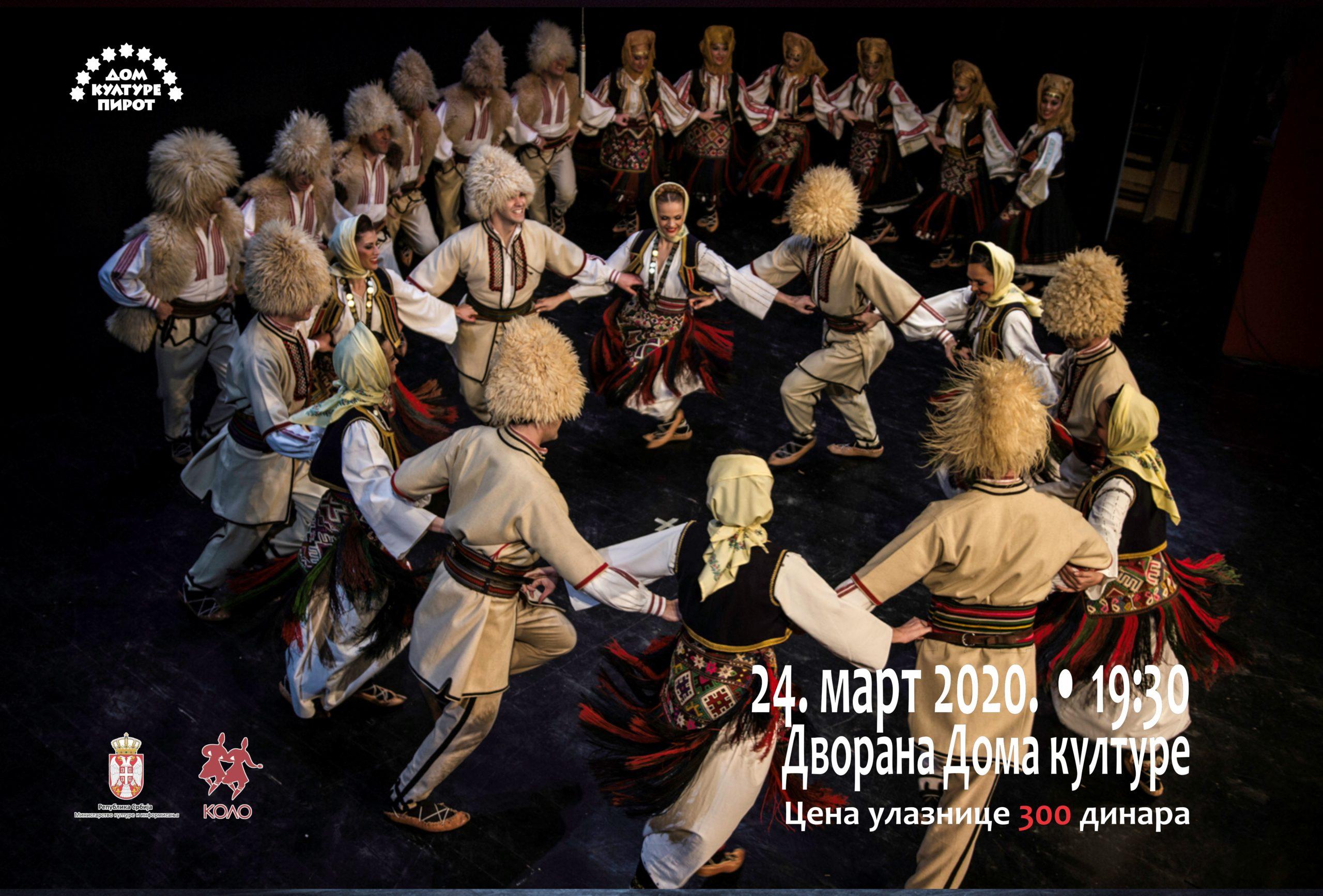 "Photo of Dom kulture: Gostuje Nacionalni folklorni ansambl ""Kolo"""