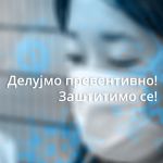 U Srbiji za sada 24 osobe zaražene korona virusom. U Pirotu za sada nema inficiranih