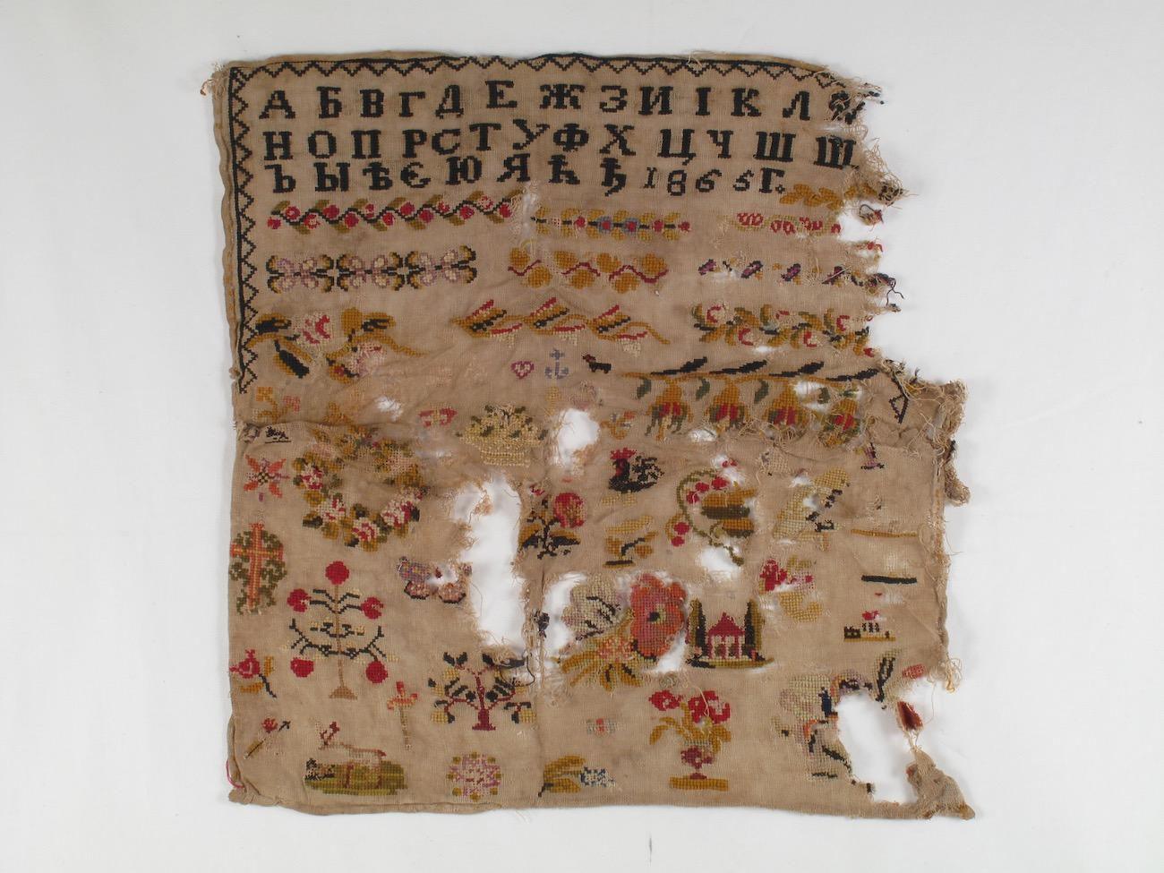 """Photo of IZ RIZNICE MUZEJA PONIŠAVLjA: """"Početnica"""" za učenje veza iz 1865.g"""