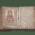 IZ RIZNICE MUZEJA PONIŠAVLjA: Zbornik za putnike (Molitvoslov) iz 1547. god. koji čuva i neke apokrifne (zabranjene) spise