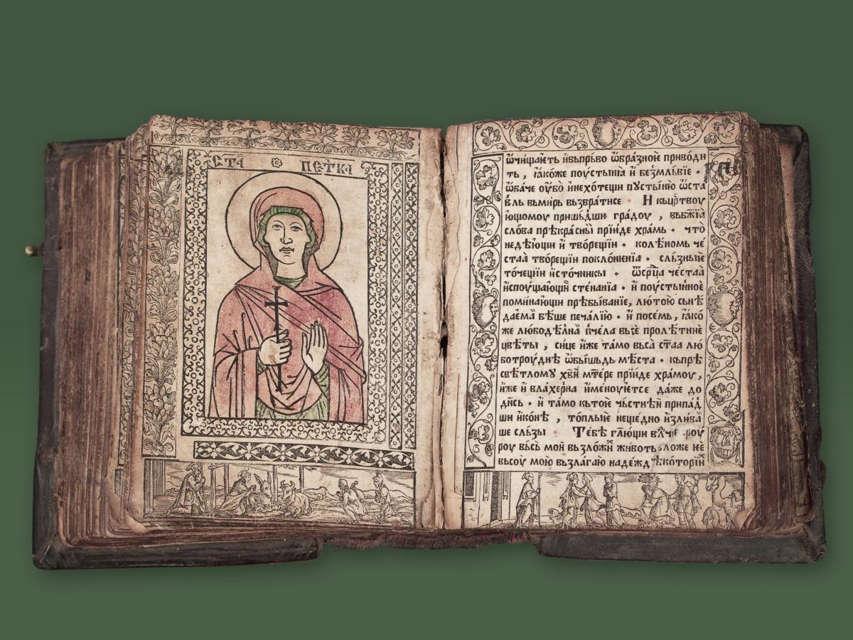 Photo of IZ RIZNICE MUZEJA PONIŠAVLjA: Zbornik za putnike (Molitvoslov) iz 1547. god. koji čuva i neke apokrifne (zabranjene) spise