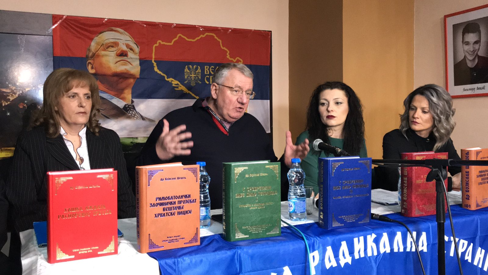 "Photo of Izbori 2020: Usvojena lista "" Dr Vojislav Šešelj – Srpska radikalna stranka"""