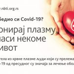 Covid19: Doniraj plazmu, spasi nekome život
