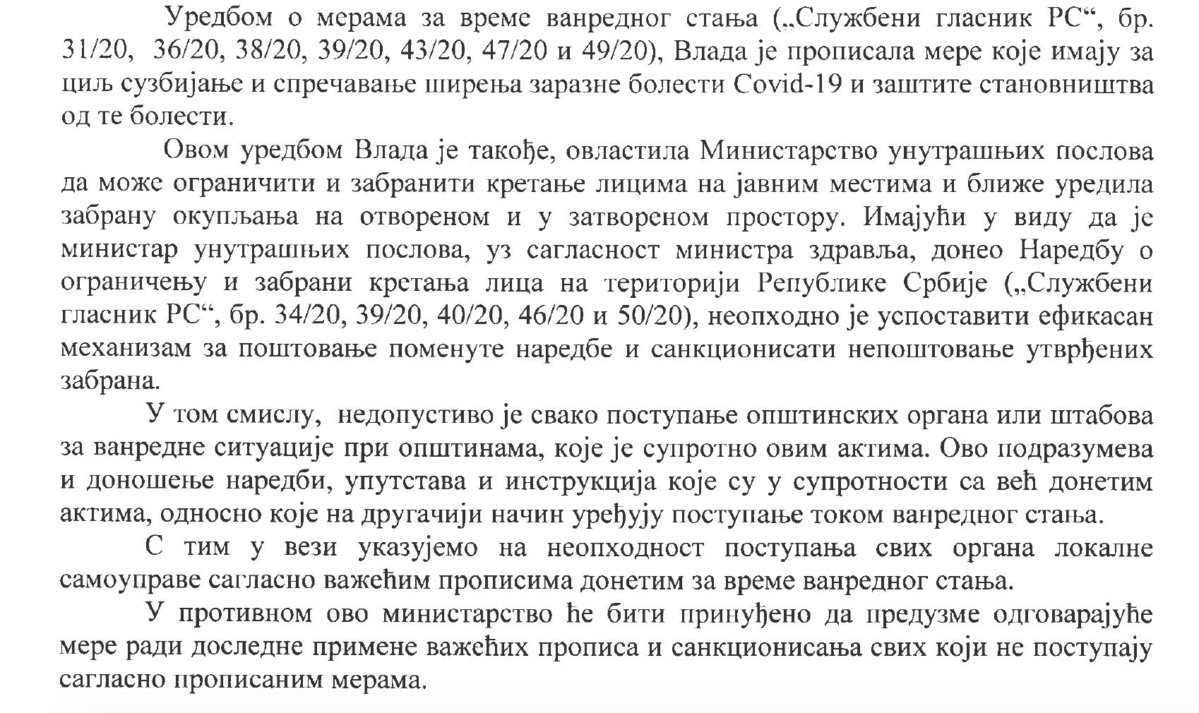 Photo of Ministarstvo unutrašnjih poslova: Nedopustivo odstupanje mera koje donose pojedini Štabovi od mera koje je propisala država