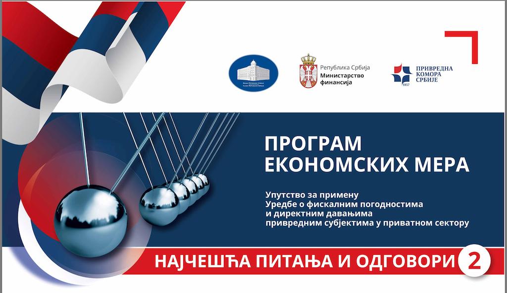 Photo of Rok za otvaranje namenskog računa za isplatu državnih minimalaca do 25. aprila
