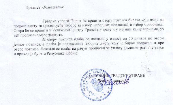 Photo of Оvera potpisa birača u Gradskoj upravi Pirot