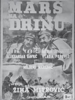 Photo of Radnički univerzitet u Arhivskom ogledalu prošlosti