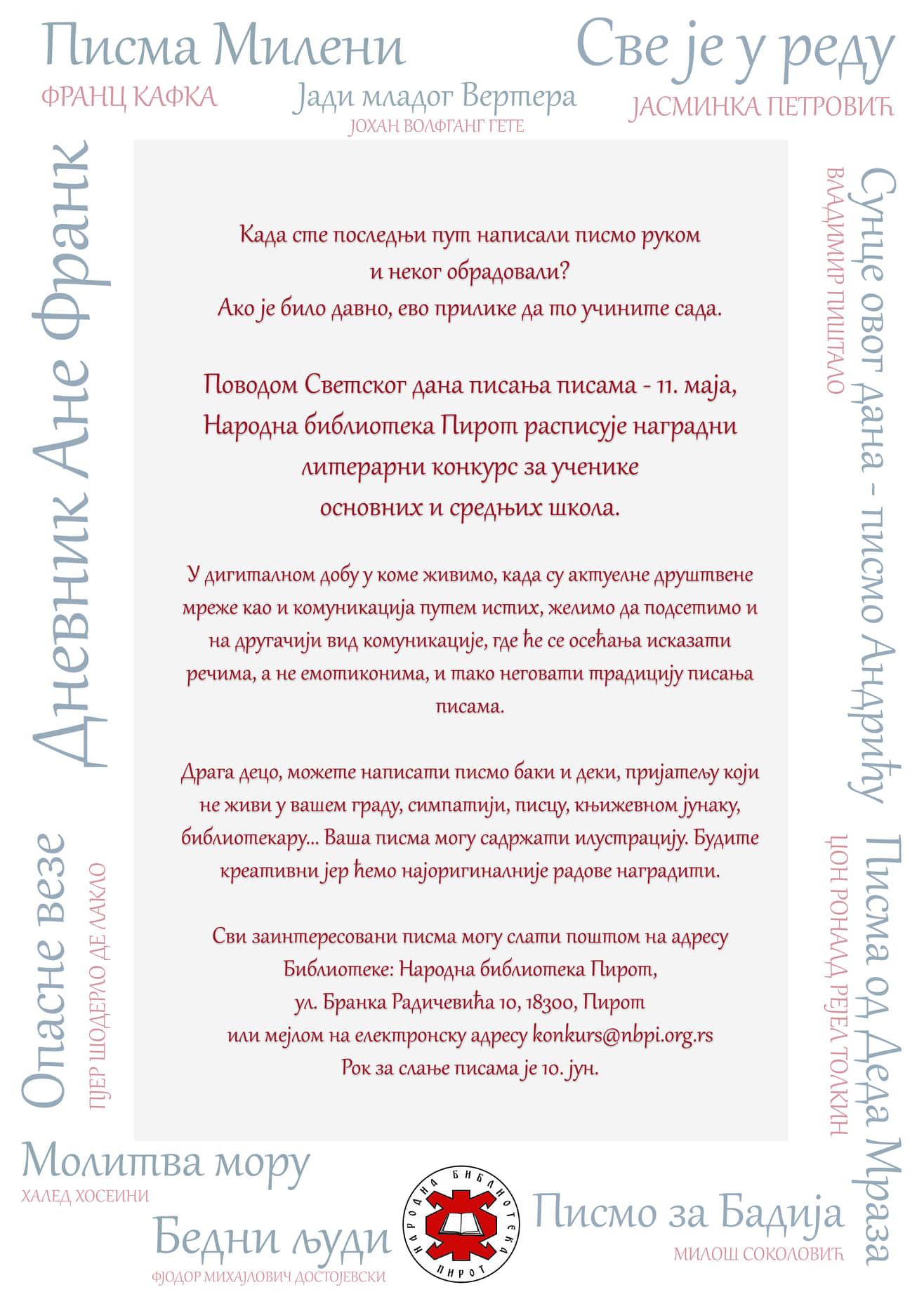 Photo of Narodna biblioteka Pirot: Nagradni konkurs povodom Svetskog dana pisanja pisama