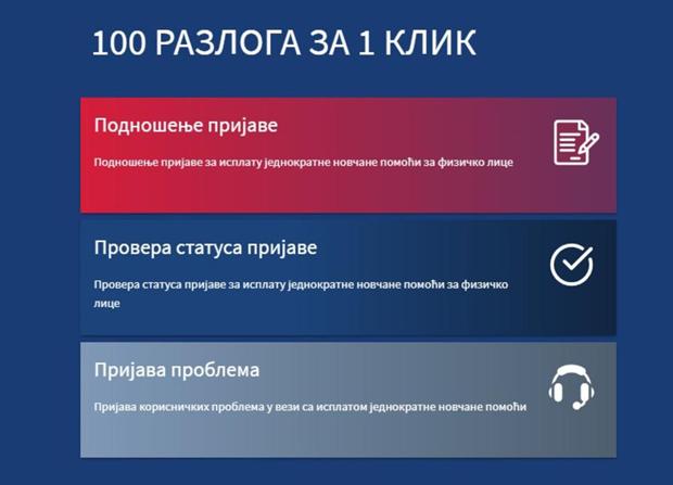 Photo of Za 24 časa – 2.4 miliona građana Srbije prijavilo se za državnu pomoć od 100 evra