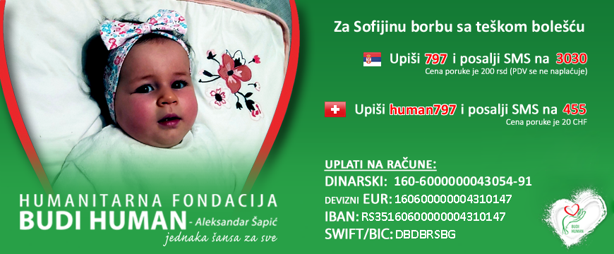 sofija markuljević, humanitarna akcija