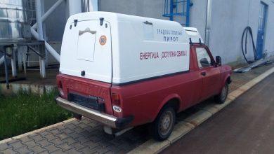 Photo of Јавни позив за достављање писаних понуда за продају возила ЗАСТАВА ЈУГО 101 СКАЛА ПОЛИ
