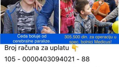 Photo of Čedi Tošiću HITNO potrebna pomoć svih humanih ljudi