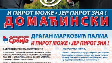 Photo of Jedinstvena Srbija: Velika zainteresovanost građana za program JS