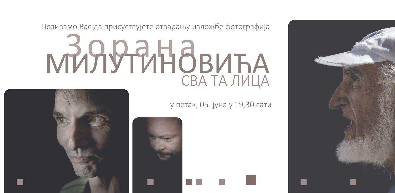 izložba fotografija u Pirotu