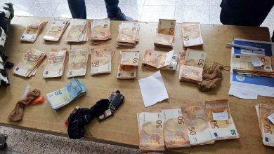 Photo of Gradina: Sprečena dva pokušaja ilegalnog prenošenja deviza. Zaplenjeno preko 70.000 evra