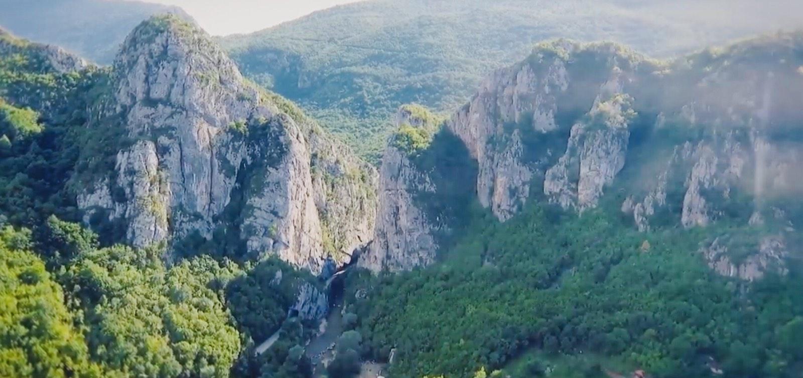 kanjon reke jerme iz vazduha